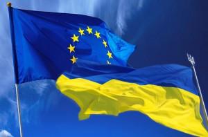 Украина может получить €600 млн от ЕС в этом году