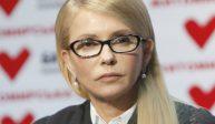 По Тимошенко нанесен мощный удар