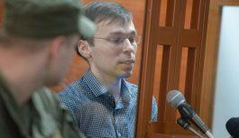 Суд перенес заседание по делу журналиста Муравицкого на 2 ноября