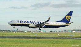 Прогресс в переговорах с Ryanair есть — министр