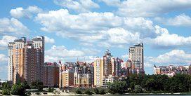 Поиск недвижимости в Киеве: как найти выгодное предложение?