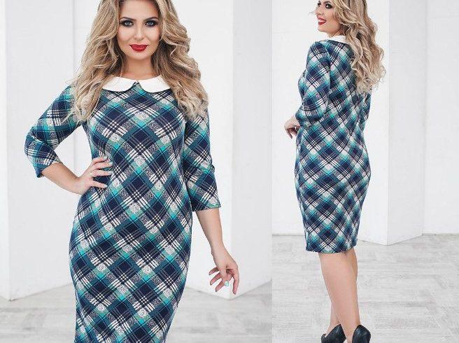 b720c4a76078 Где купить Трикотажное вязанное платье в интернет-магазине Украины недорого