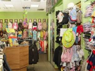 5b833287 Интернет магазин стоковой одежды в розницу. Как продавать в Instagram? —  Ukraine Today — последние мировые новости