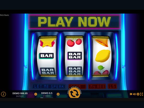 казино онлайн скачать